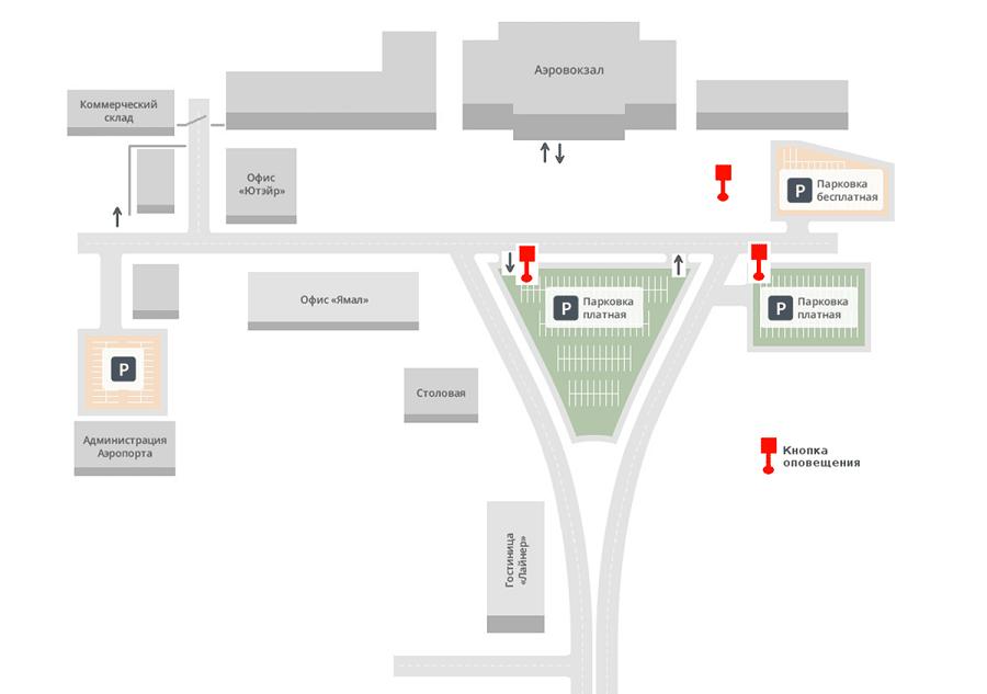 Схема аэропорта «Рощино»