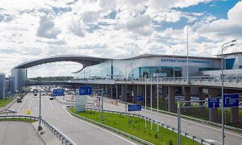 Аэропорт Шереметьево, терминал D