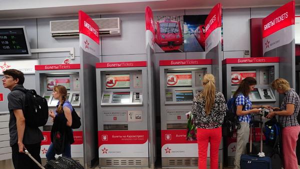 Аппараты самообслуживания по продаже билетов на аэроэкспресс