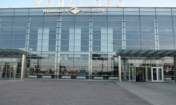 Аэропорт «Кольцово» – крупнейший региональный аэровокзал России