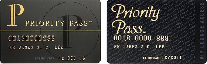 Вид карты Priority Pass