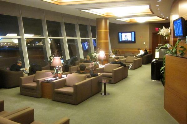 Преимущества VIP-зала