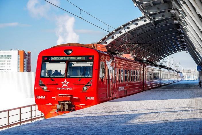 Станция аэрокспресса, идущего к Домодедово