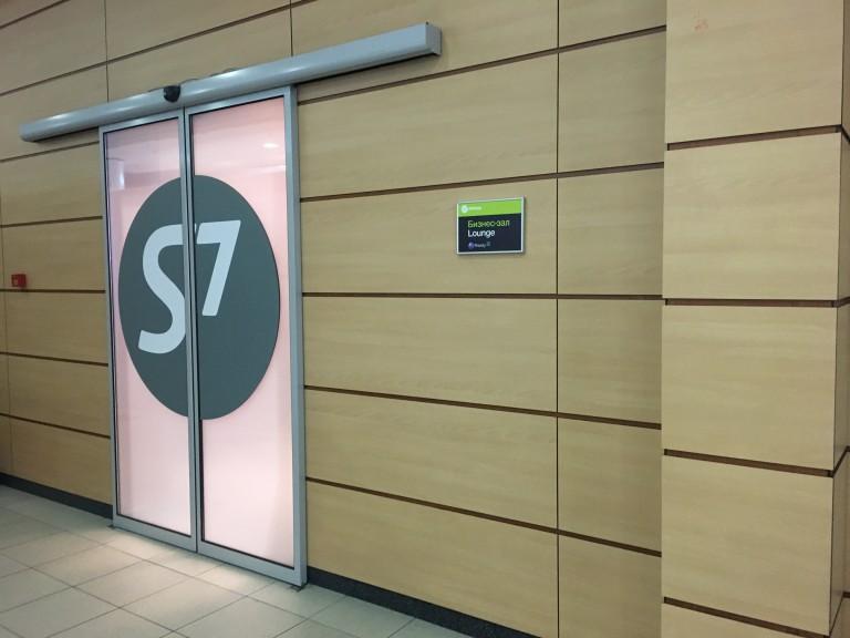 В Домодедово работает 3 зала S7
