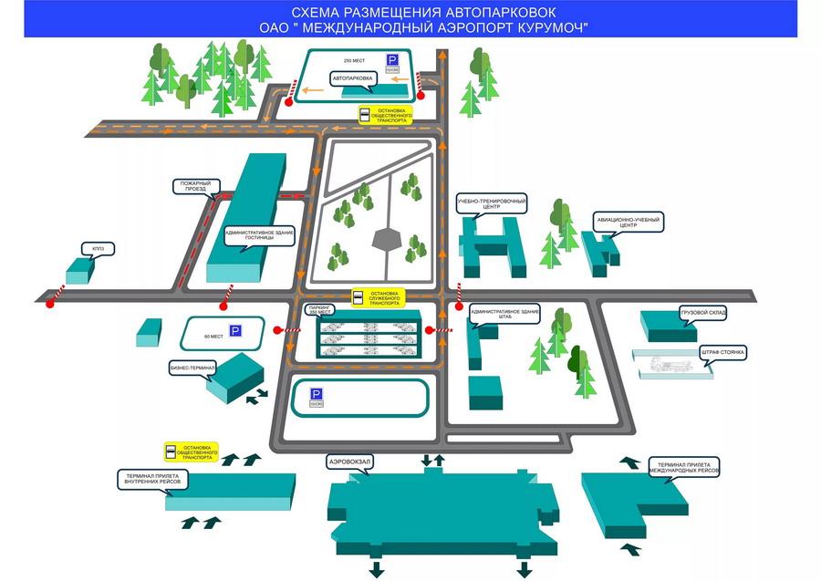 Схема размещения парковок в аэропорту