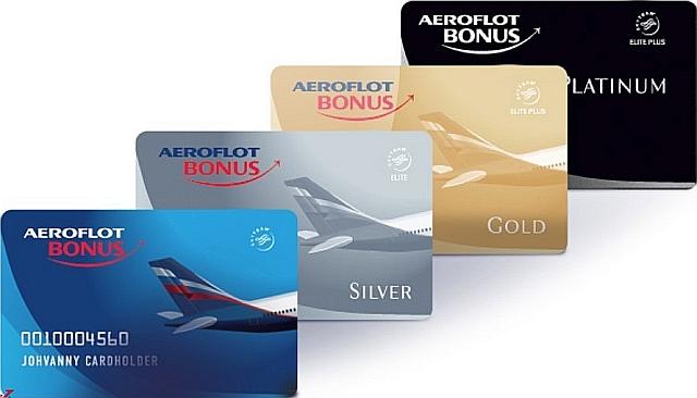 Бонусные карты программы Аэрофлот Бонус