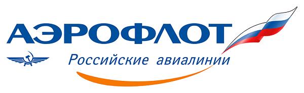 «Аэрофлот» – символ российской гражданской авиации