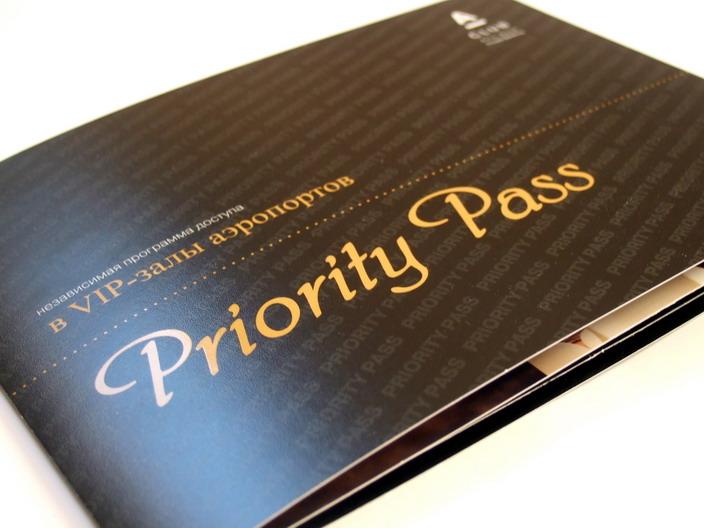 Станьте членом Priority Pass