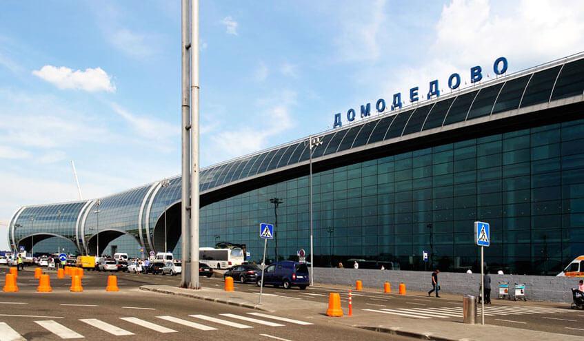 Аэропорт Домодедово – крупнейший в России