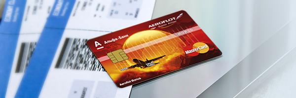 Золотая карта «Аэрофлот-Бонус», оформить и получить золотую дебетовую карту для миль Аэрофлота — «Альфа-Банк»