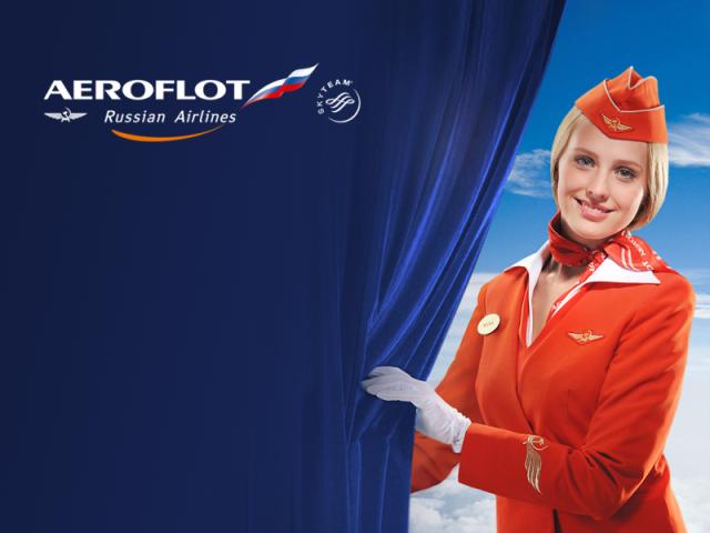Станьте постоянным клиентом Аэрофлота