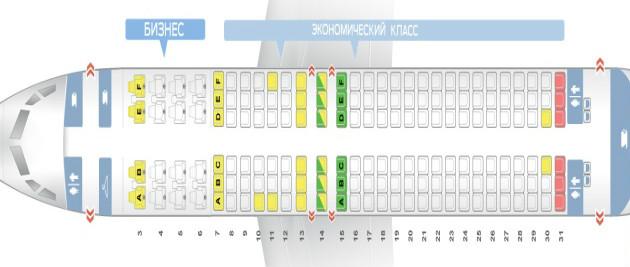 Схема салона boeing 737 -800 ак «Россия»