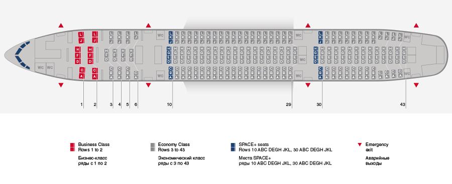 Схема салона Boeing 777-200 ак «Россия»