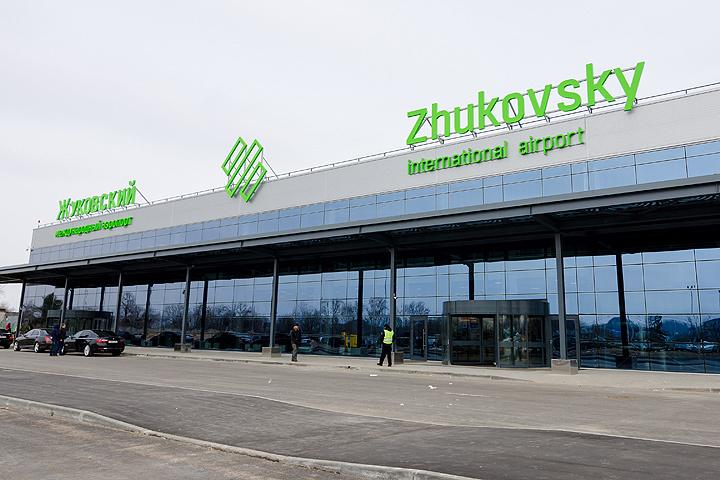Международный аэропорт Жуковский – самый молодой в Москве