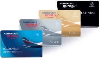 Поощрительная программа «Аэрофлота» позволяет пассажирам стать обладателями Cеребряной, Золотой или Платиновой бонусной карты