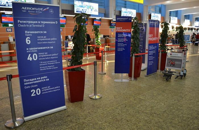 Отдельные стойки регистрации в аэропорту Шереметьево (г. Москва, Россия) для бизнес-класса и владельцев карт «Аэрофлот Бонус» серебряного статуса и выше