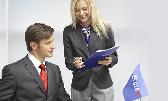 Пакет Привилегия для состоятельных клиентов