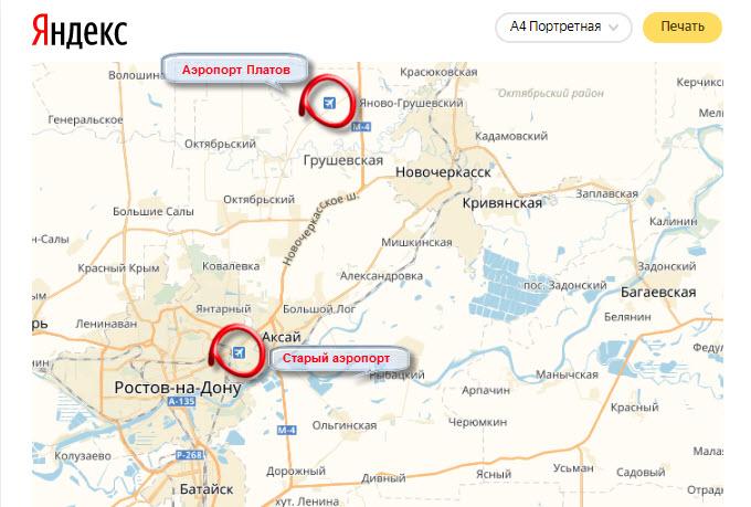 Старый и новый аэропорты на карте