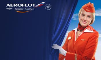Пользуйтесь услугами Аэрофлота